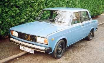 Front view of Lada