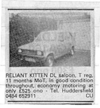 Advert for car